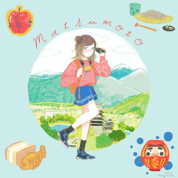 マツモトシティ (2017)