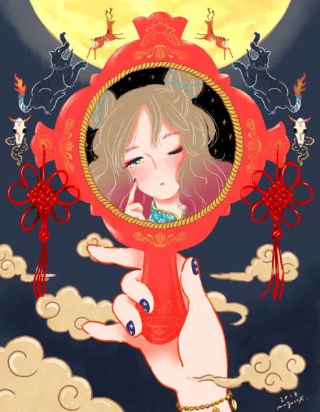 眠らぬ乙女の鏡