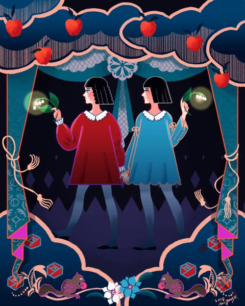 夜の森をゆく